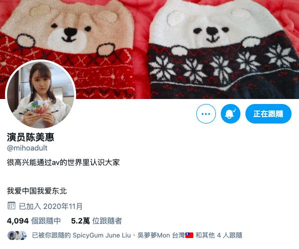 嫌自己丑又没钱⋯陈美恵在twitter疯狂爆料中!