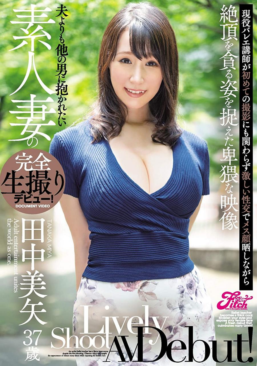 偷偷拍AV的下场!田中美矢在老公面前被两穴了!
