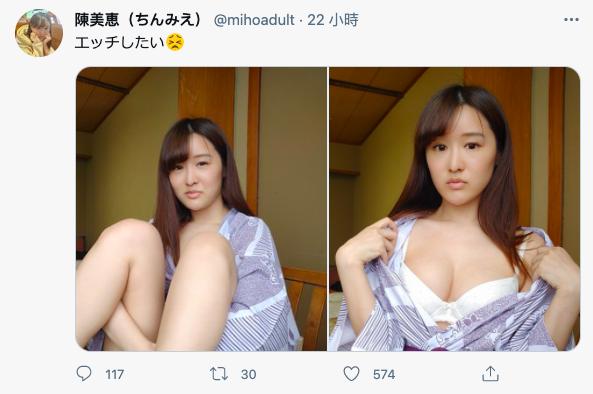 陈美恵拍AV曝光!妈妈后悔生下她!