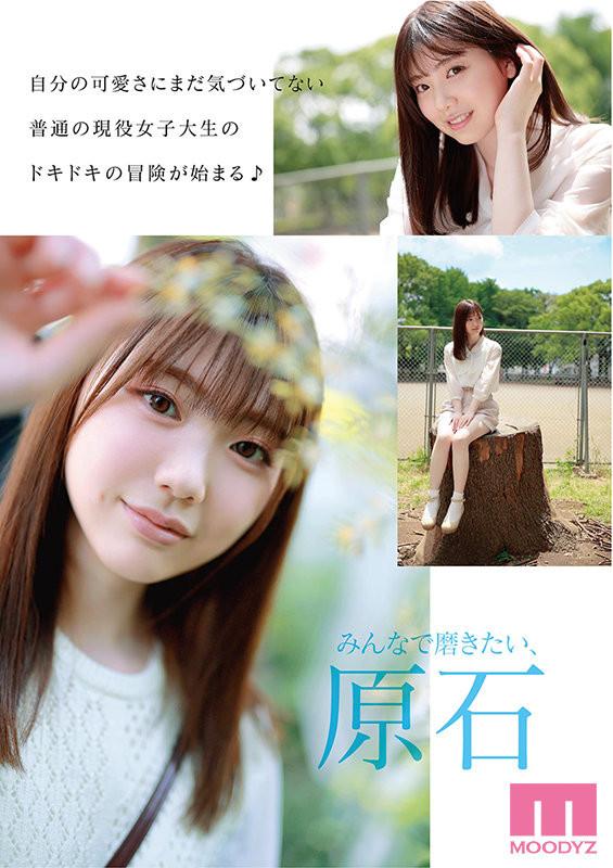 不只是普通的大学生!石川澪是Moodyz下半年的王牌!